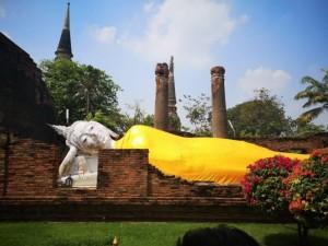 thai nehan